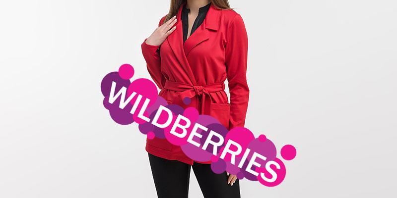 Какие требования к фото товаров у Wildberries