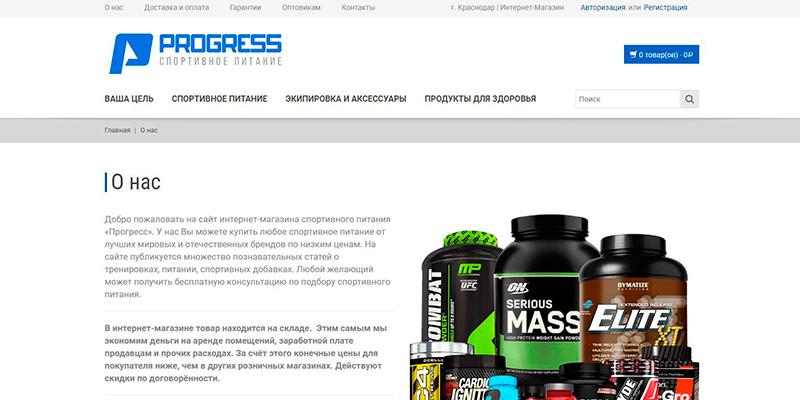 Обязательная общая информация на сайте для яндекс маркета