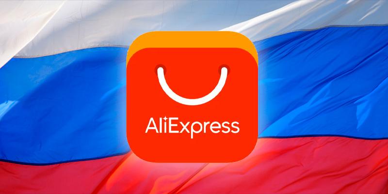 Количество отечественных продавцов в 2020 году на «AliExpress Россия» выросло в 7 раз
