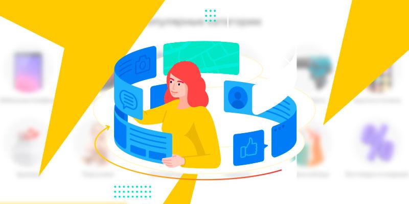 Что такое Яндекс Маркет и как он работает?