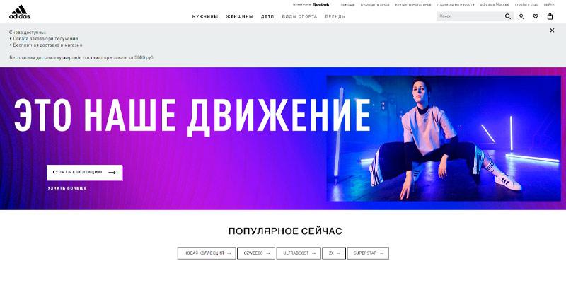 бренд товара интернет-магазин
