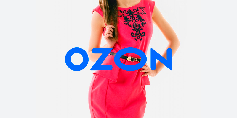 Какие требования к фото товаров на маркетплейсе Ozon?