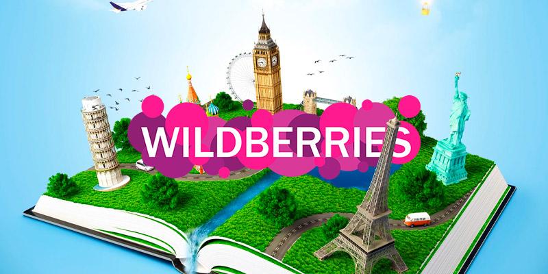 Wildberries: в 2021 году повысился спрос на туристические путеводители