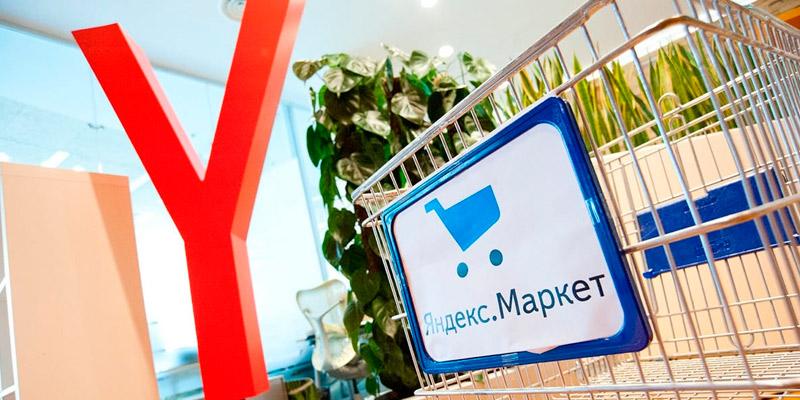 Экспресс-доставка продуктов теперь и на «Яндекс.Маркете»