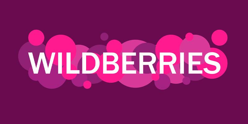 Wildberries маркетплейс