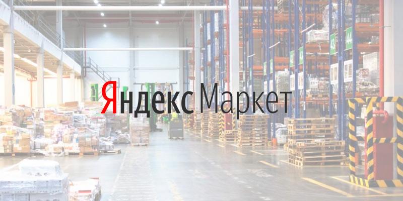 Открытие новых сортировочных центров в Челябинске и Саратове