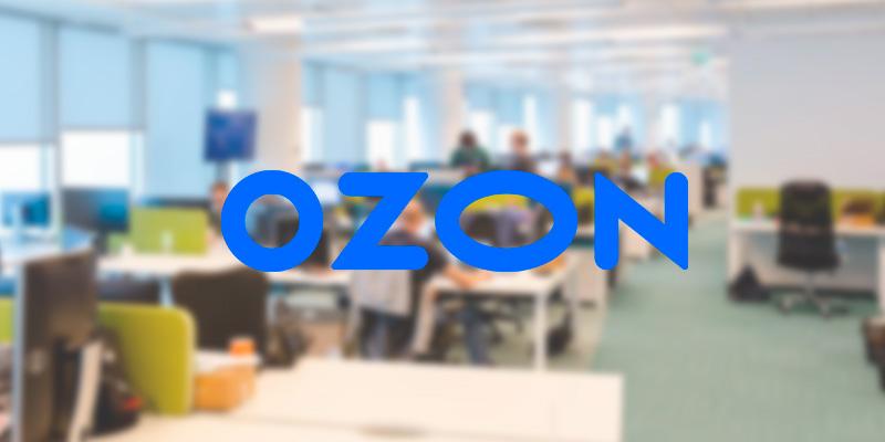 Планы Ozon: собственный финтех и переезд