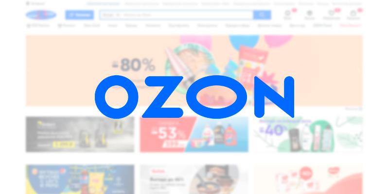 Как продавцу продвигать свои товары на Ozon