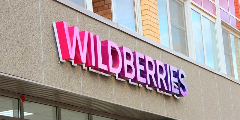 Wildberries снова лидер