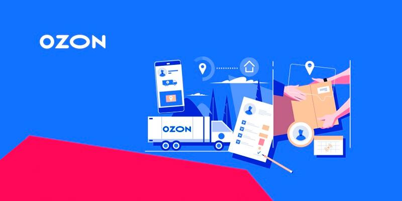 С февраля 2021 года Ozon снизил ставки для своих партнеров
