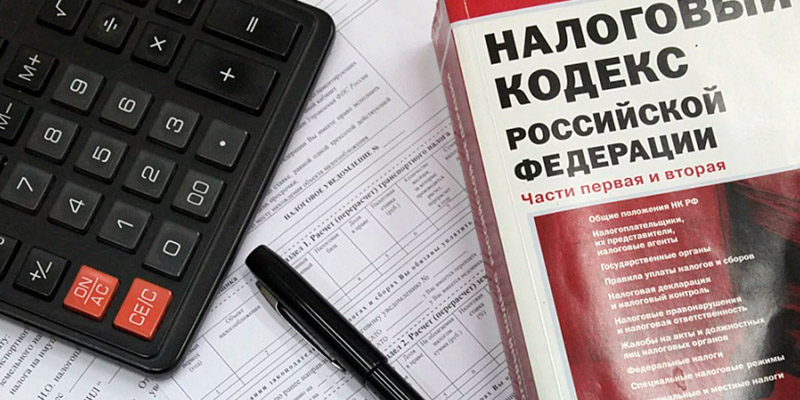 системы налогообложения для работы с маркетплейсами