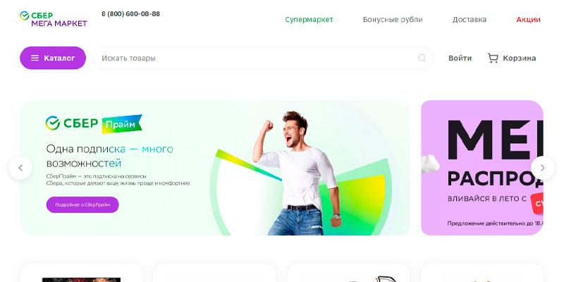 Кому подойдет сотрудничество с СберМегаМаркет.ру