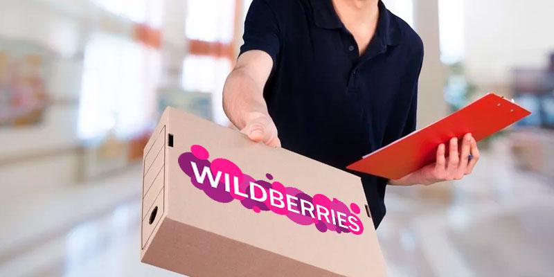 На Wildberries появилась экспресс-доставка