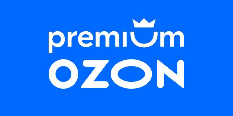Запуск Premium-программы для продавцов
