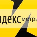 Яндекс.Маркет: продавцы маркетплейса теперь могут получать подробные данные о заказах и покупателях