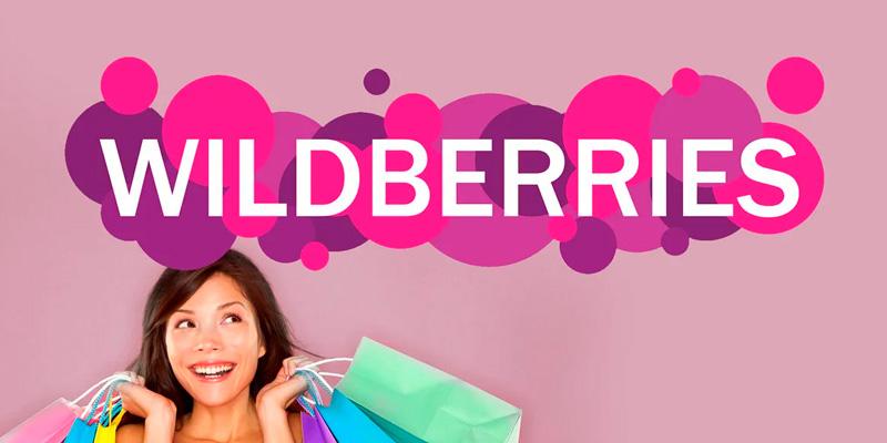 В Wildberries отметили увеличение продаж своих партнеров более чем на 100%