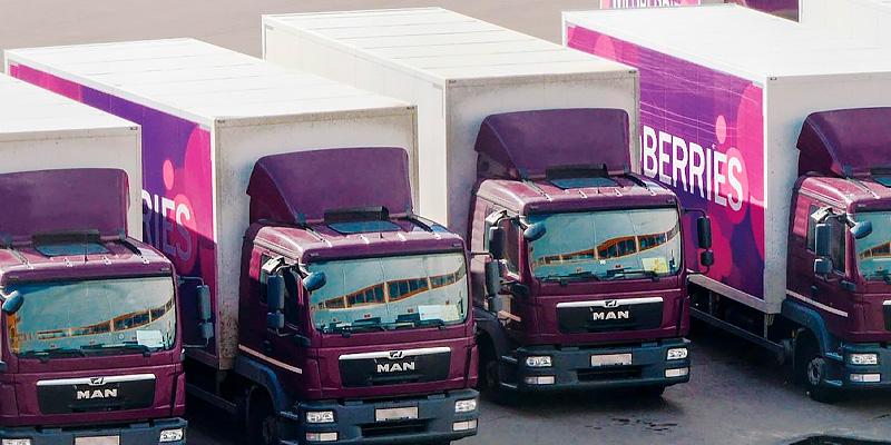Региональный склад и доставка вайлдбериз
