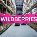 Что нужно учитывать при выборе склада для поставщика Wildberries?