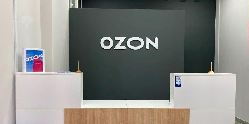 Ozon предложил еще более выгодные условия сотрудничества партнерам из подмосковья