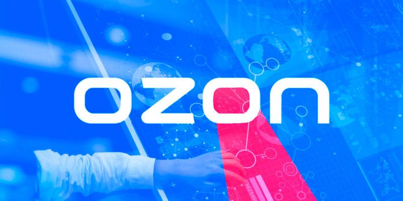 Ozon финансово поможет разработчикам роботизированных систем